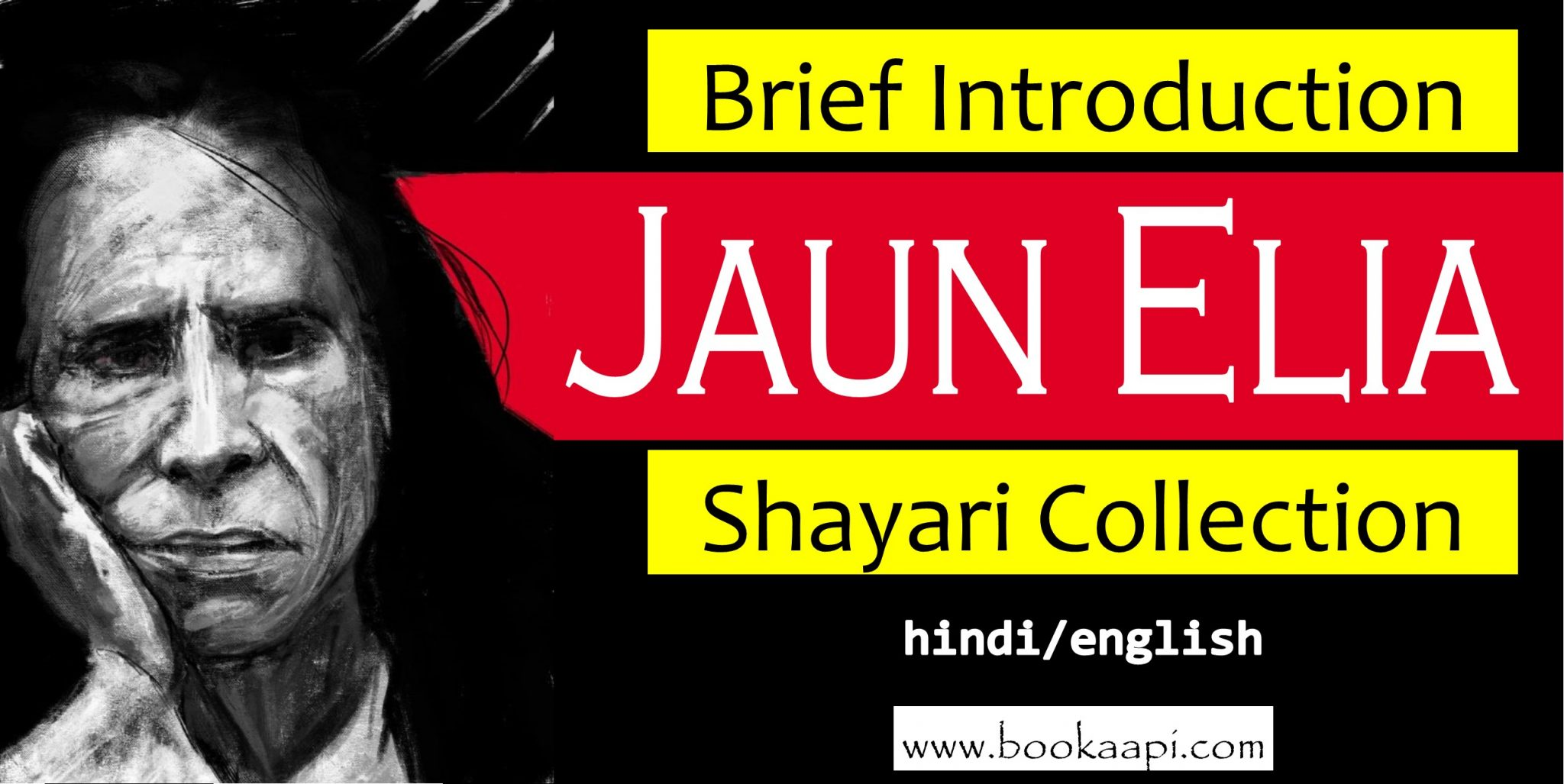 22 Best JAUN ELIA POETRY/Jaun Elia Shayari You MUST READ
