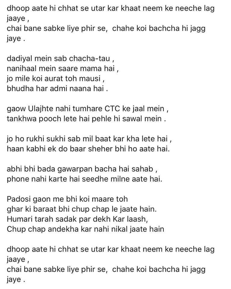 Broken friendship poems in hindi