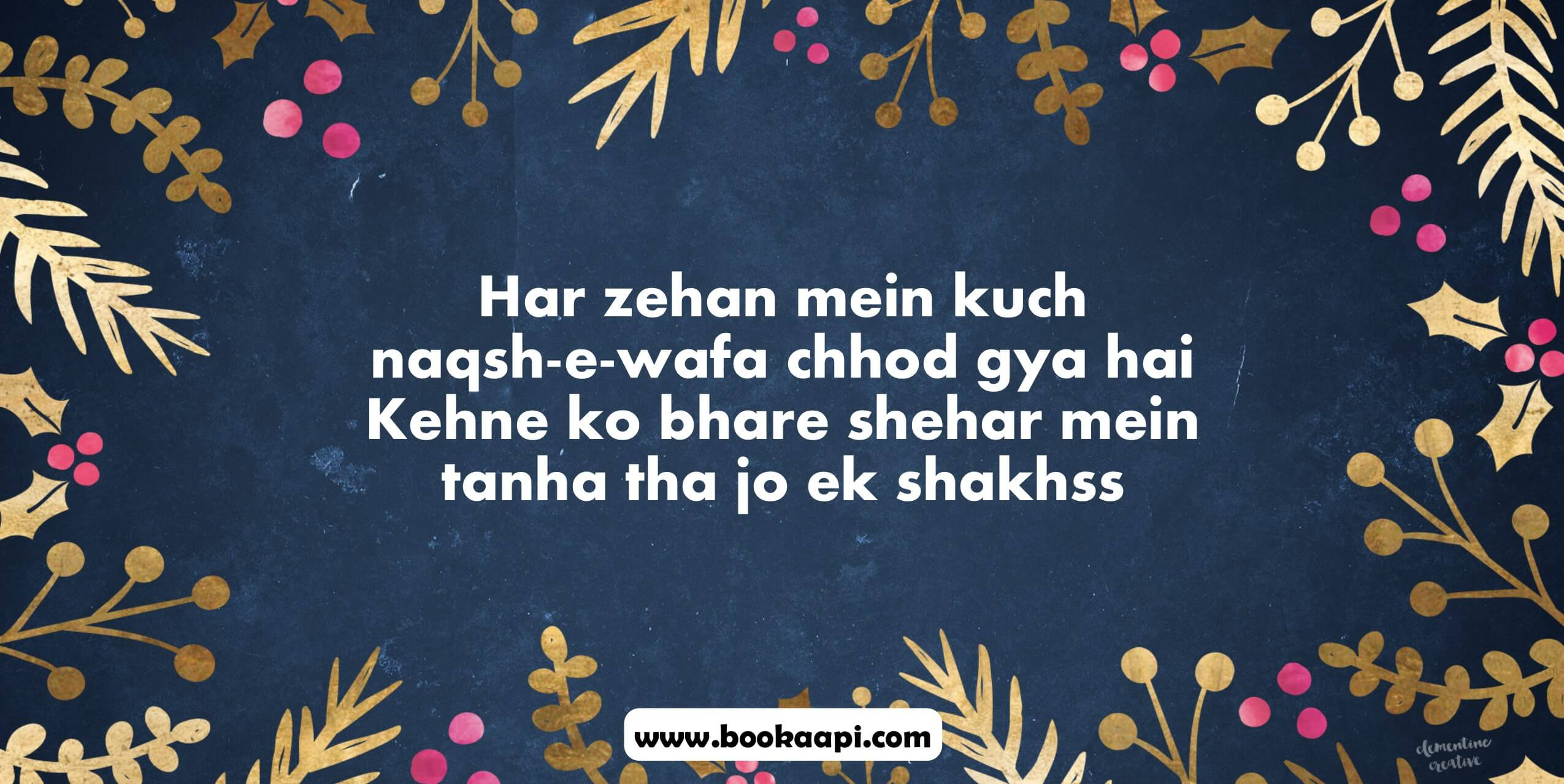Mohsin Naqvi Poetry Images - 21 Best Shayr by Mohsin Naqvi