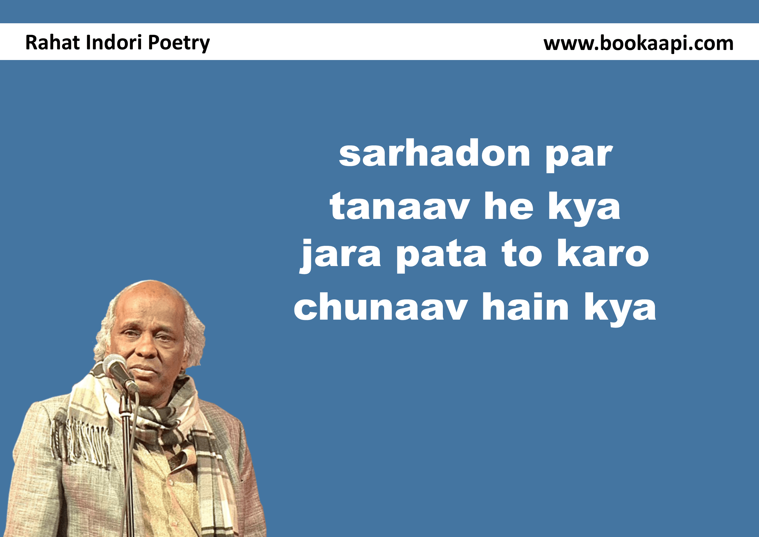 Sharp Rahat Indori Shayari on Politics | Rahat Indori